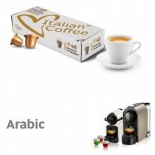 Капсули за кафе Arabica Italian Coffee