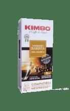 Кафе капсули Kimbo Barista 100% Арабика 10 бр. съвместими с Nespresso