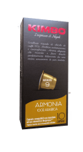 Кафе капсули Kimbo Armonia 100% Арабика 10 бр. съвместими с Nespresso